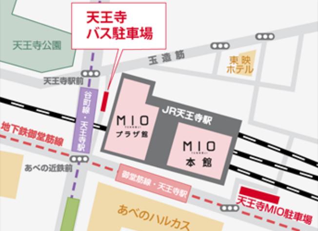 バス駐車場マップ
