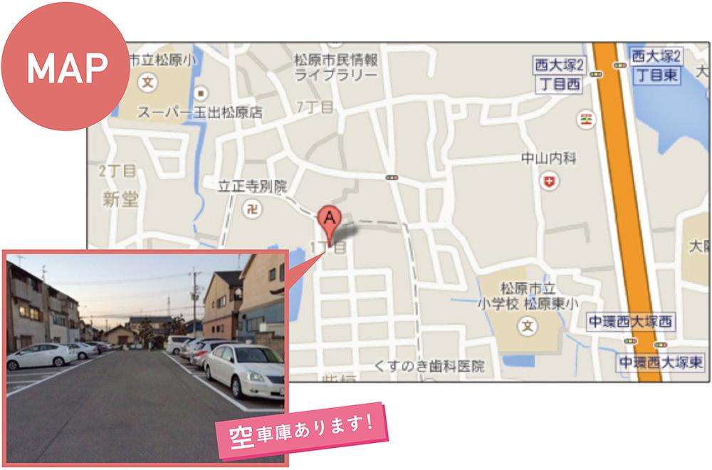 松原月極駐車場 map